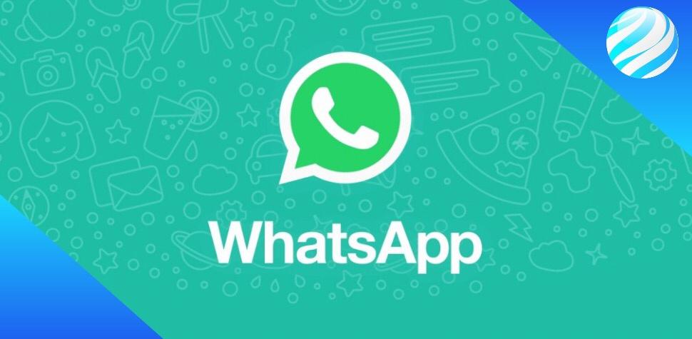 10 metodi per spiare le conversazioni di Whatsapp
