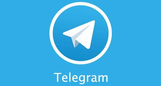 i migliori bot di telegram