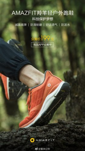 Amazfit Antelope Light Sport Shoes