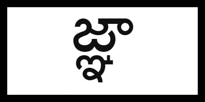 Apple risolve il problema del carattere indiano